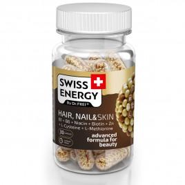 Hair, Nail & Skin x 30cps - SWISS ENERGY